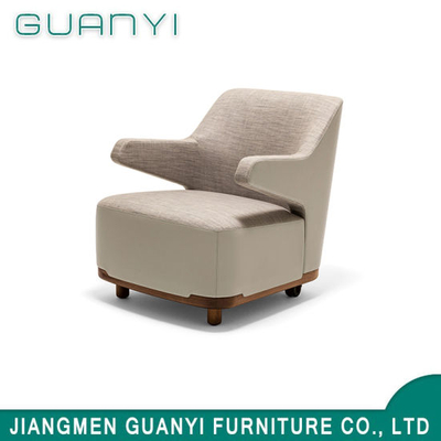 2018 Leisure Solid Ash Wood Base with Fabric Foam Armchair